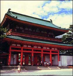 Shinto and It's Impact on the World - Its Traditions...